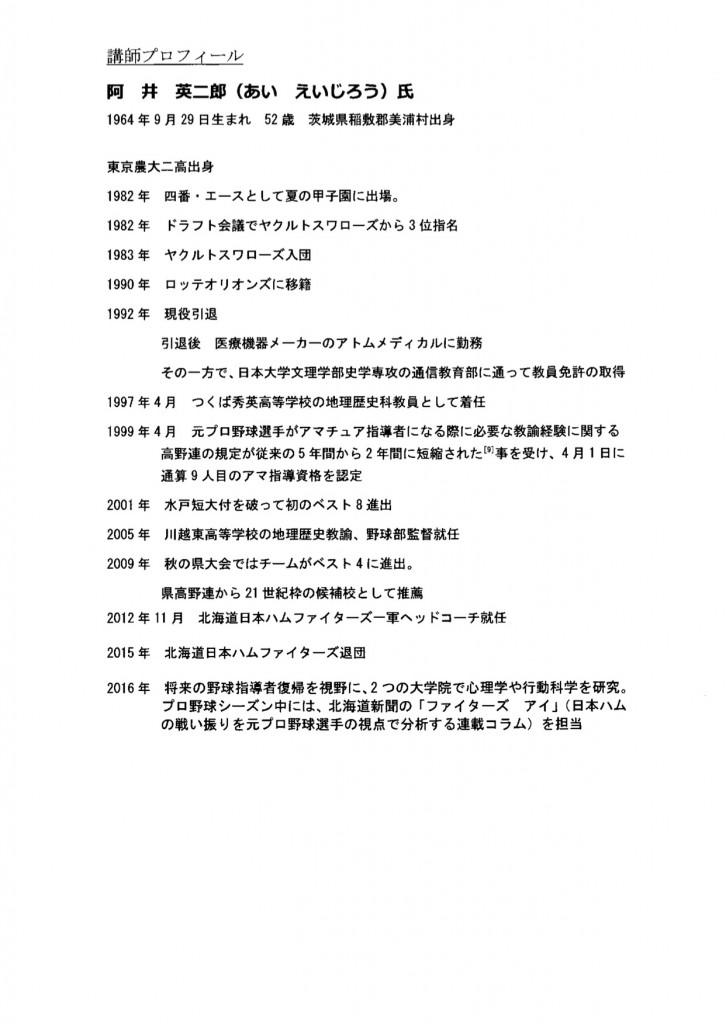 2016_9_23_102
