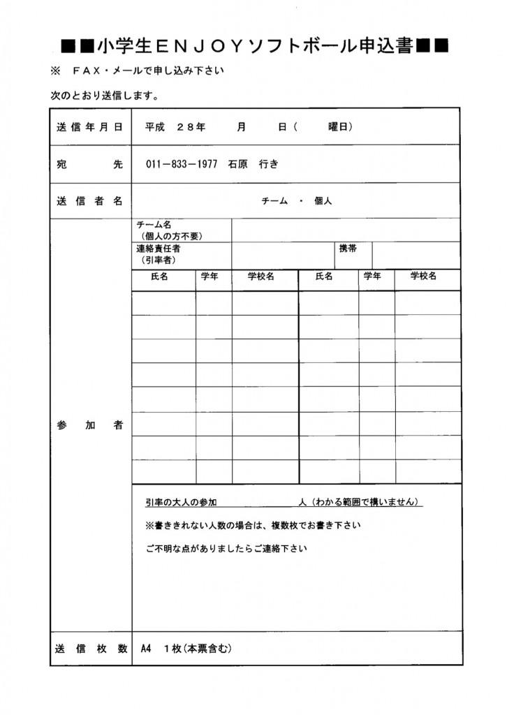 2016_9_23_201