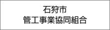 side_kankouji
