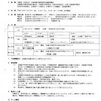 2017_7_19_001