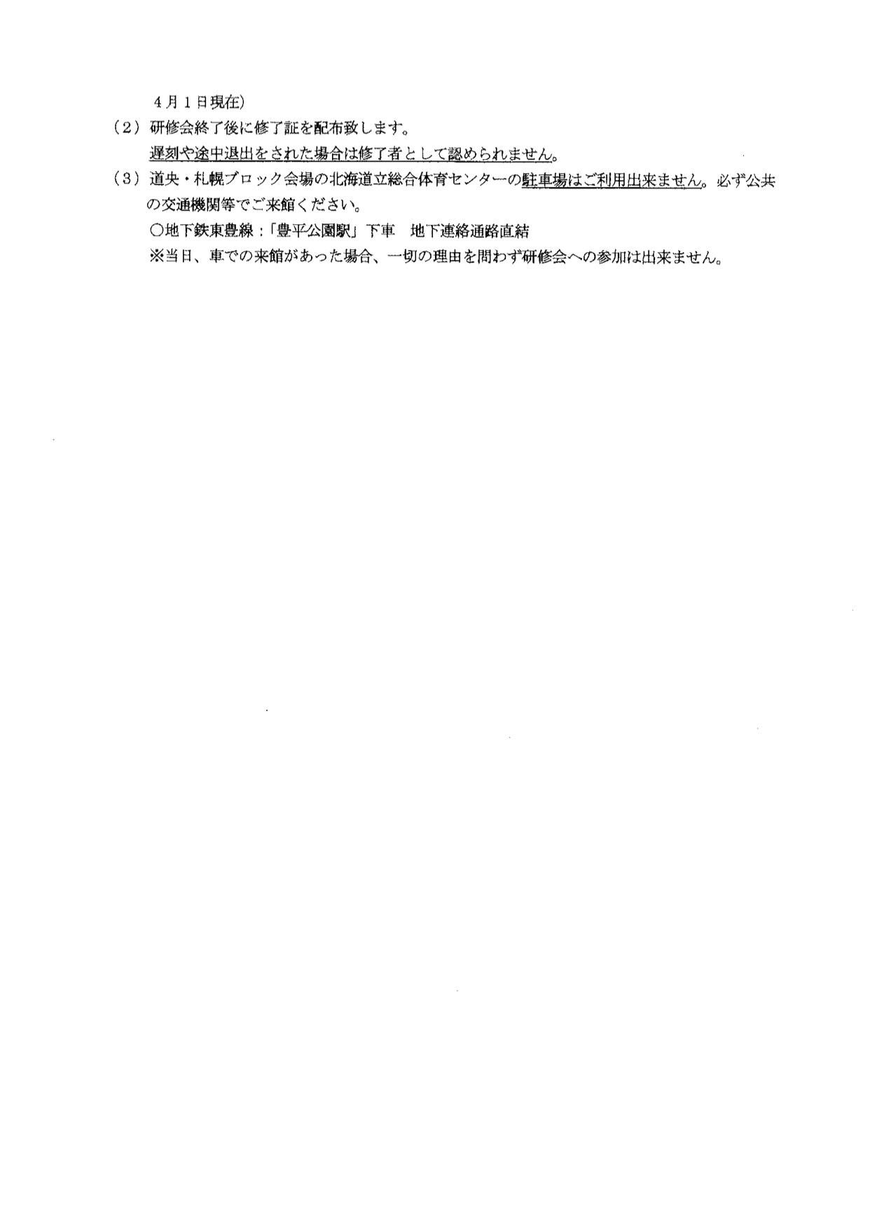 2017_8_16_03
