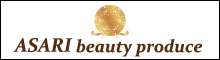 株式会社ASARI beauty produce
