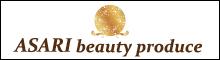 株式会社ASARI beauty produce
