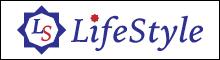株式会社LifeStyle